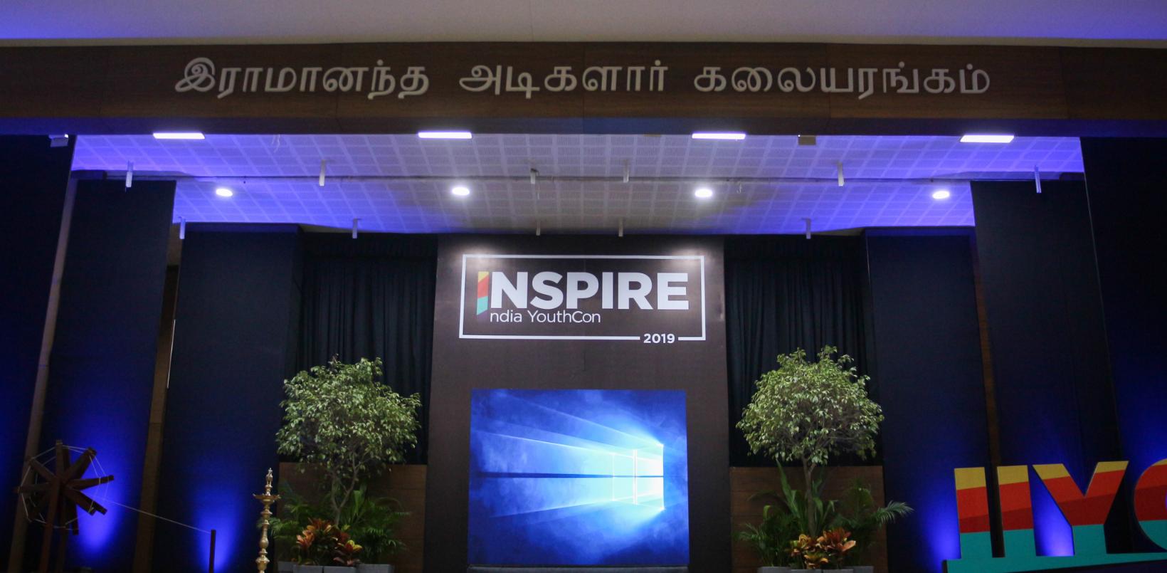 Ramanandha Adigalar Auditorium